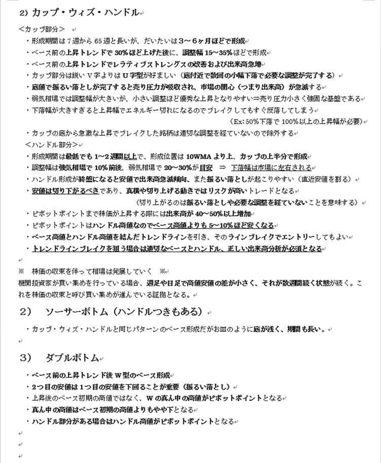 f:id:higedura:20180825224854p:plain