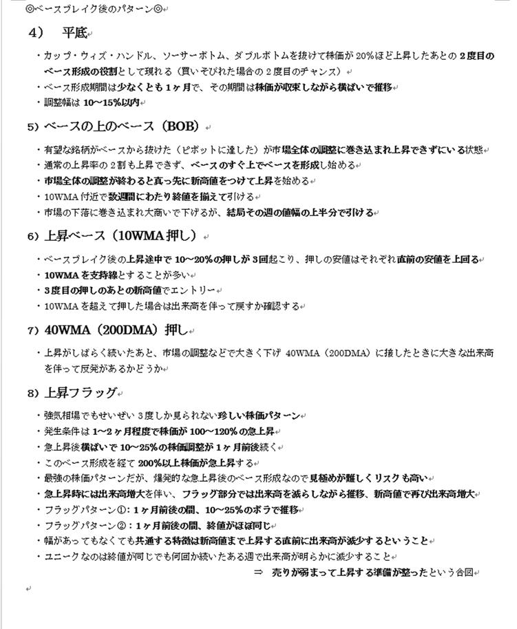 f:id:higedura:20180825224916p:plain