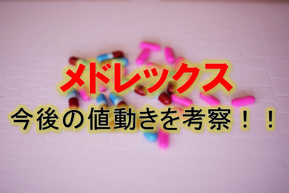 f:id:higedura:20180829214252p:plain
