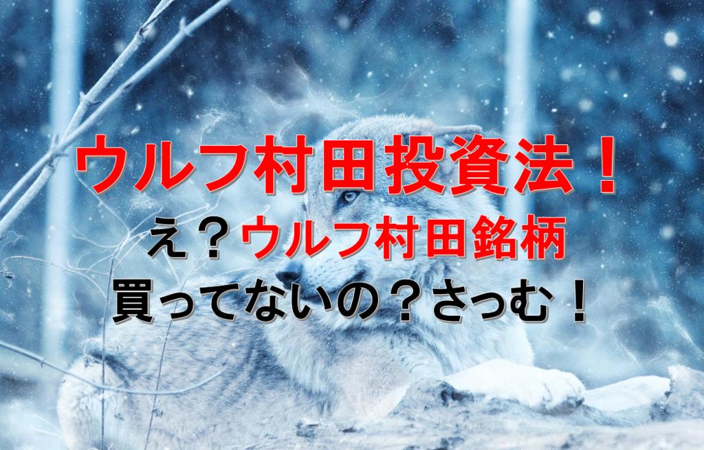 f:id:higedura:20180830173045p:plain