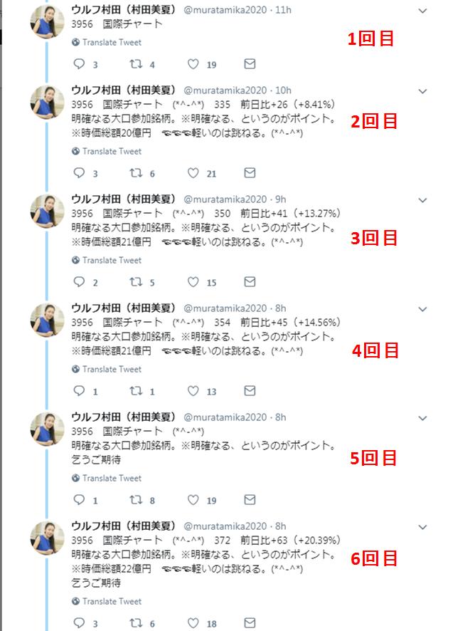 f:id:higedura:20180831221416p:plain
