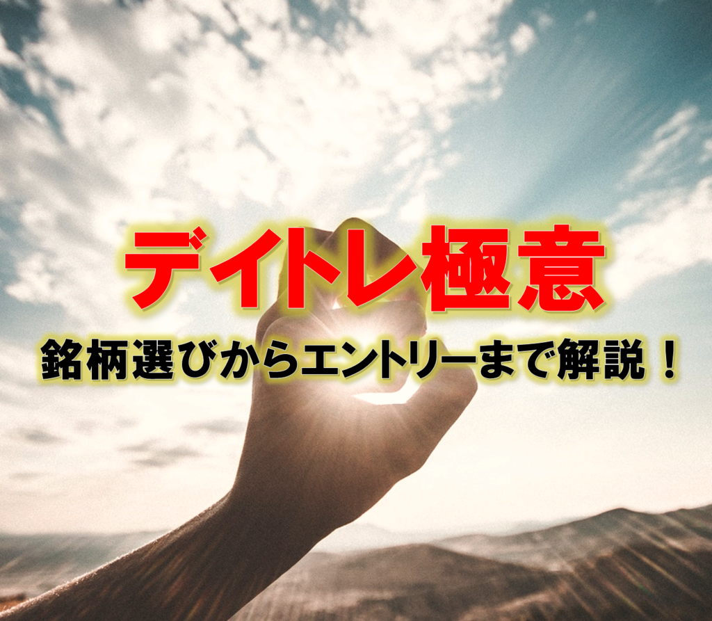 f:id:higedura:20180901145801p:plain