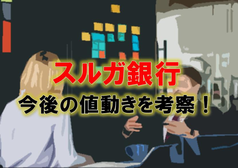 f:id:higedura:20180902210738p:plain