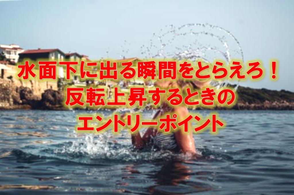 f:id:higedura:20180904192702p:plain