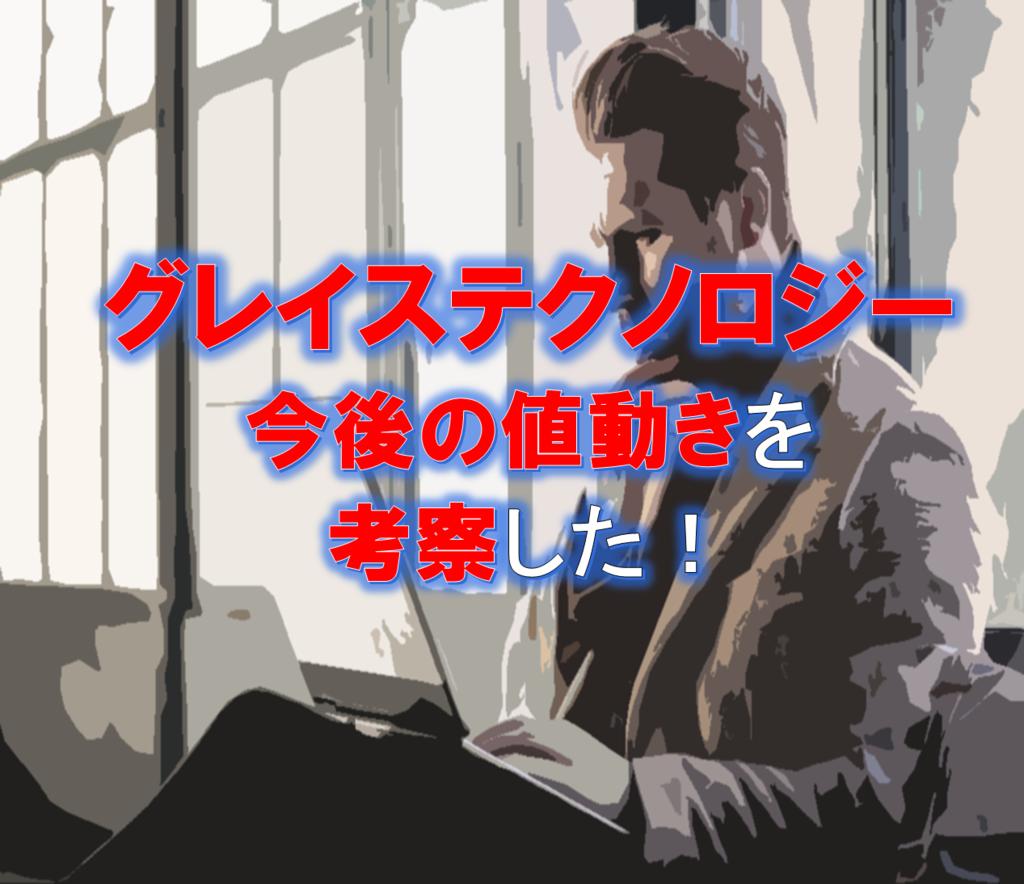 f:id:higedura:20180904211259p:plain