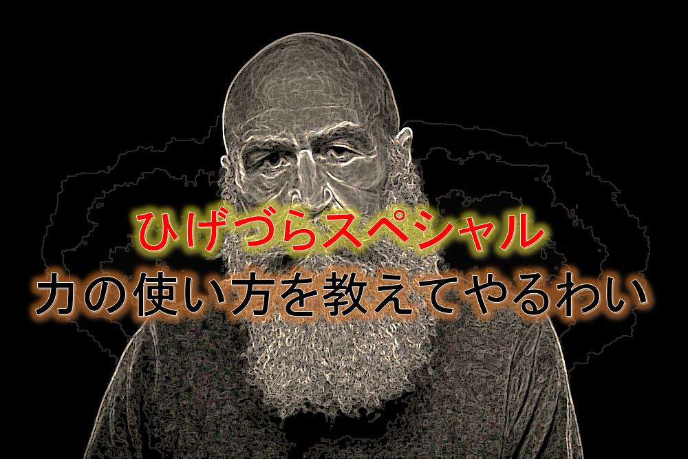 f:id:higedura:20180906220236p:plain