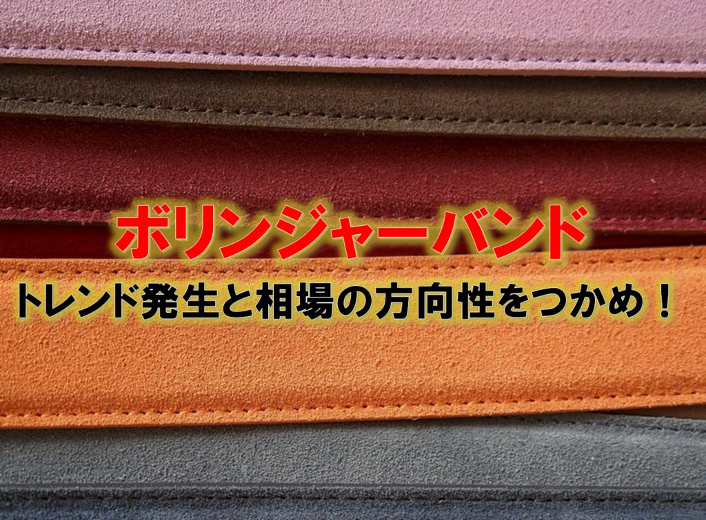 f:id:higedura:20180908210726p:plain