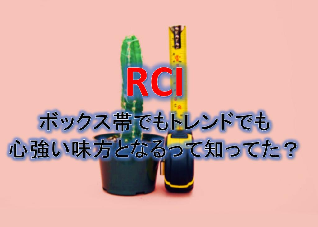 f:id:higedura:20180910185636p:plain
