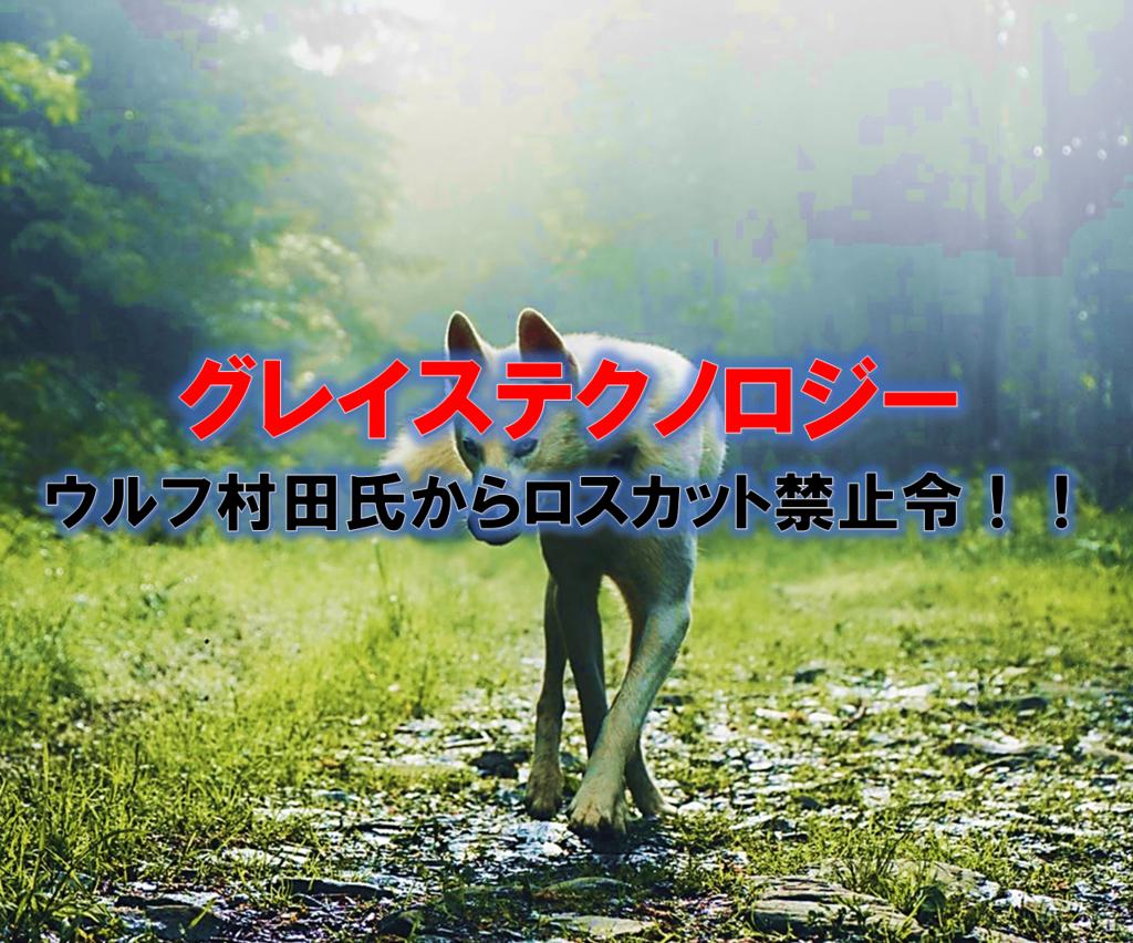 f:id:higedura:20180911191153p:plain
