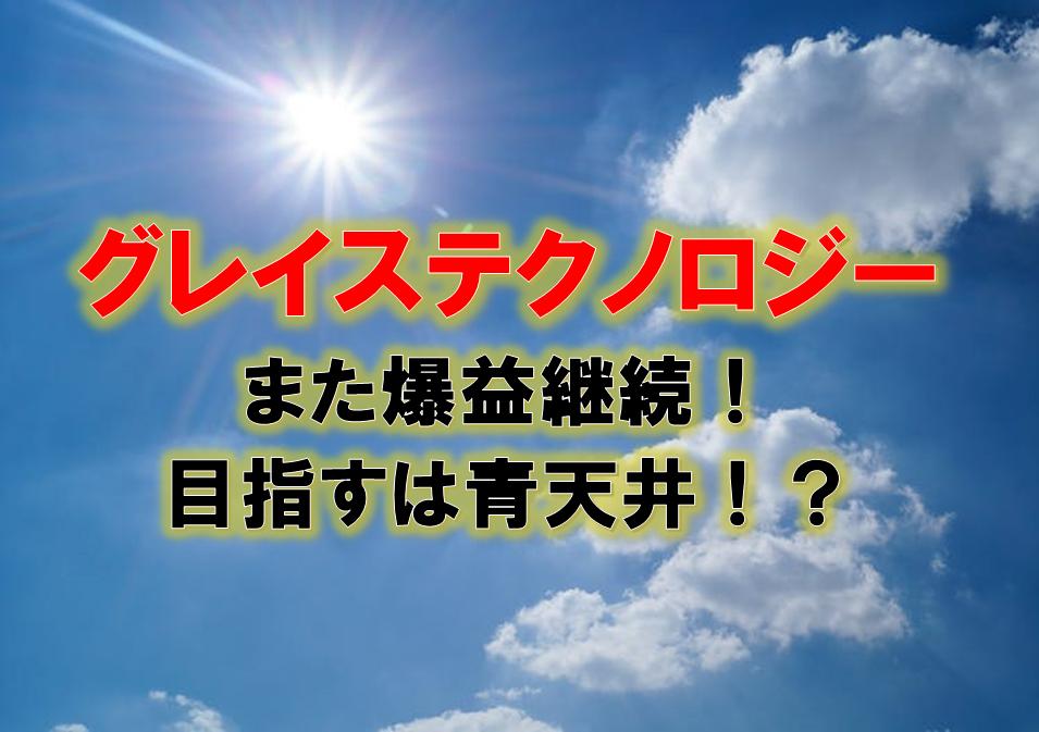 f:id:higedura:20180912214011p:plain