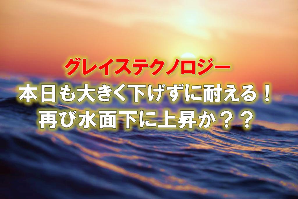 f:id:higedura:20180913231352p:plain