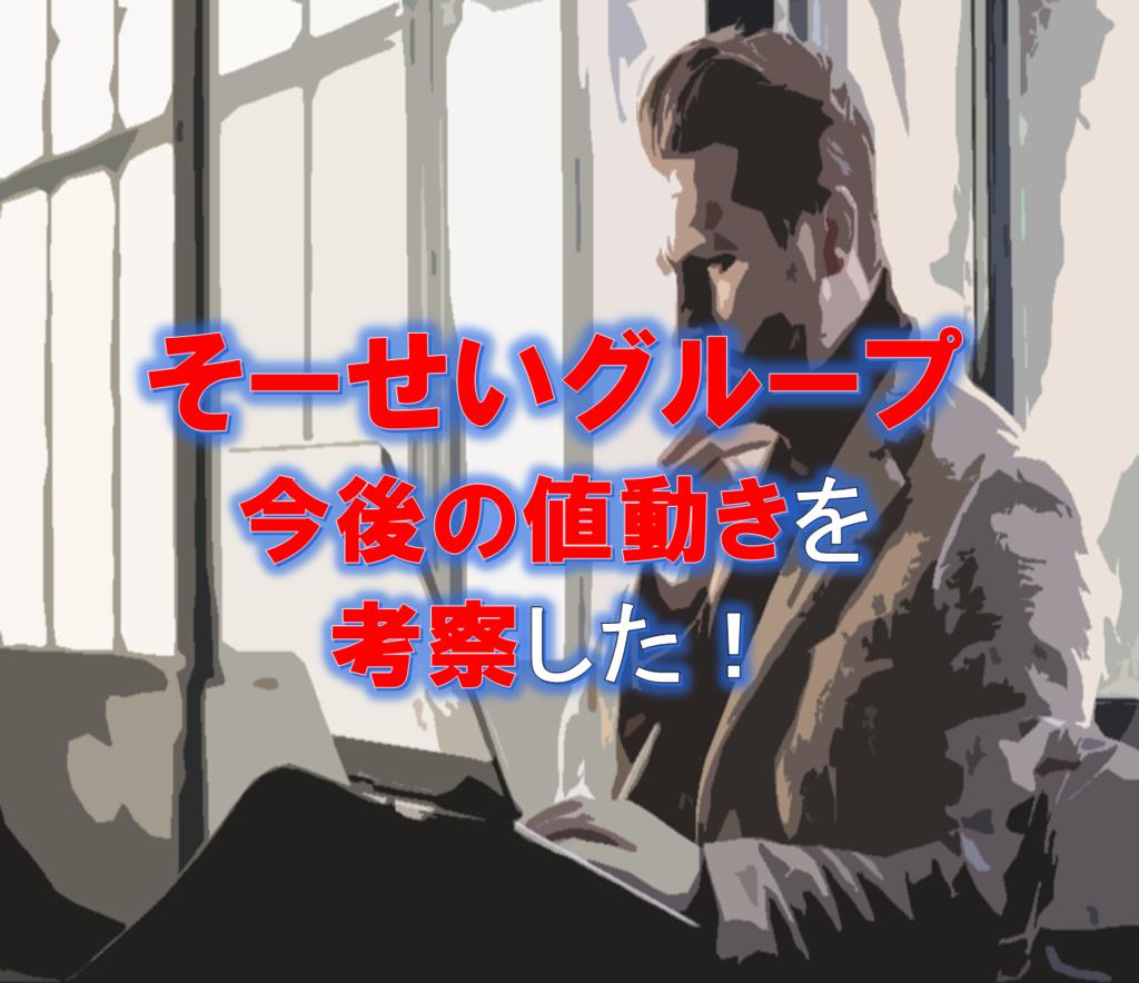 f:id:higedura:20180918184544p:plain