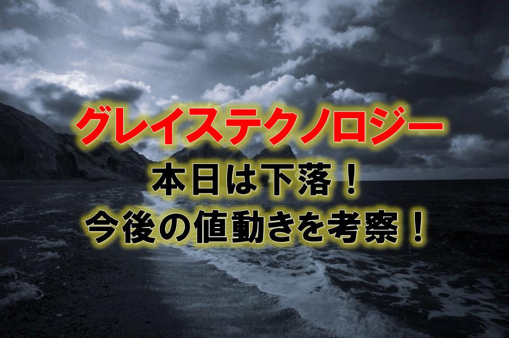 f:id:higedura:20180918221311p:plain