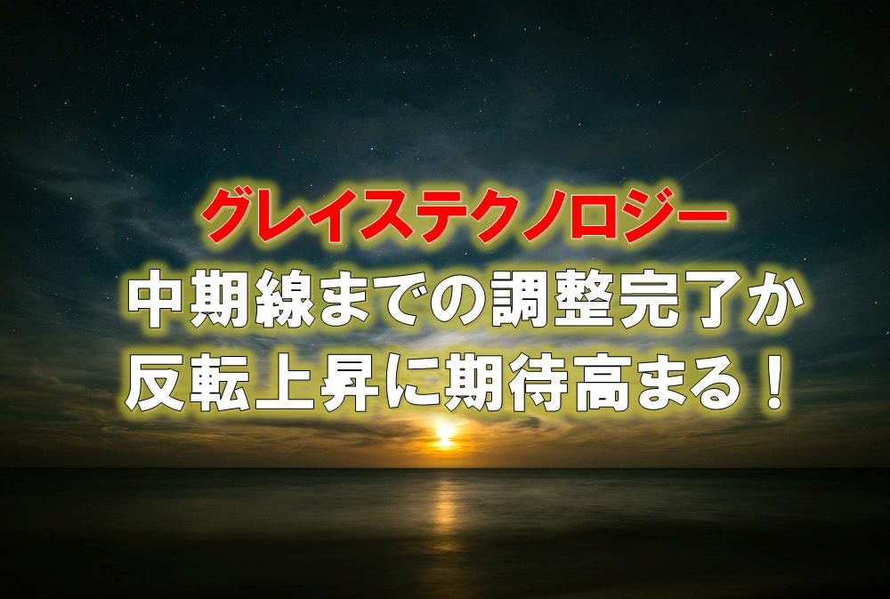 f:id:higedura:20180920151442p:plain