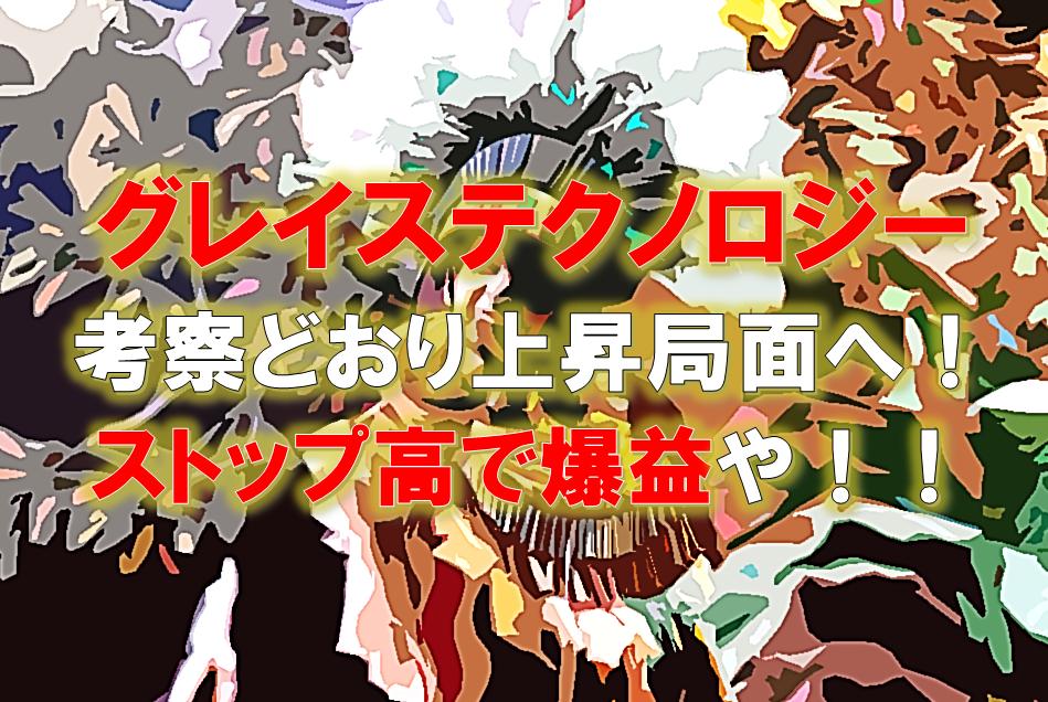 f:id:higedura:20180921222725p:plain