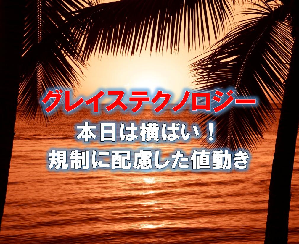 f:id:higedura:20180925192707p:plain