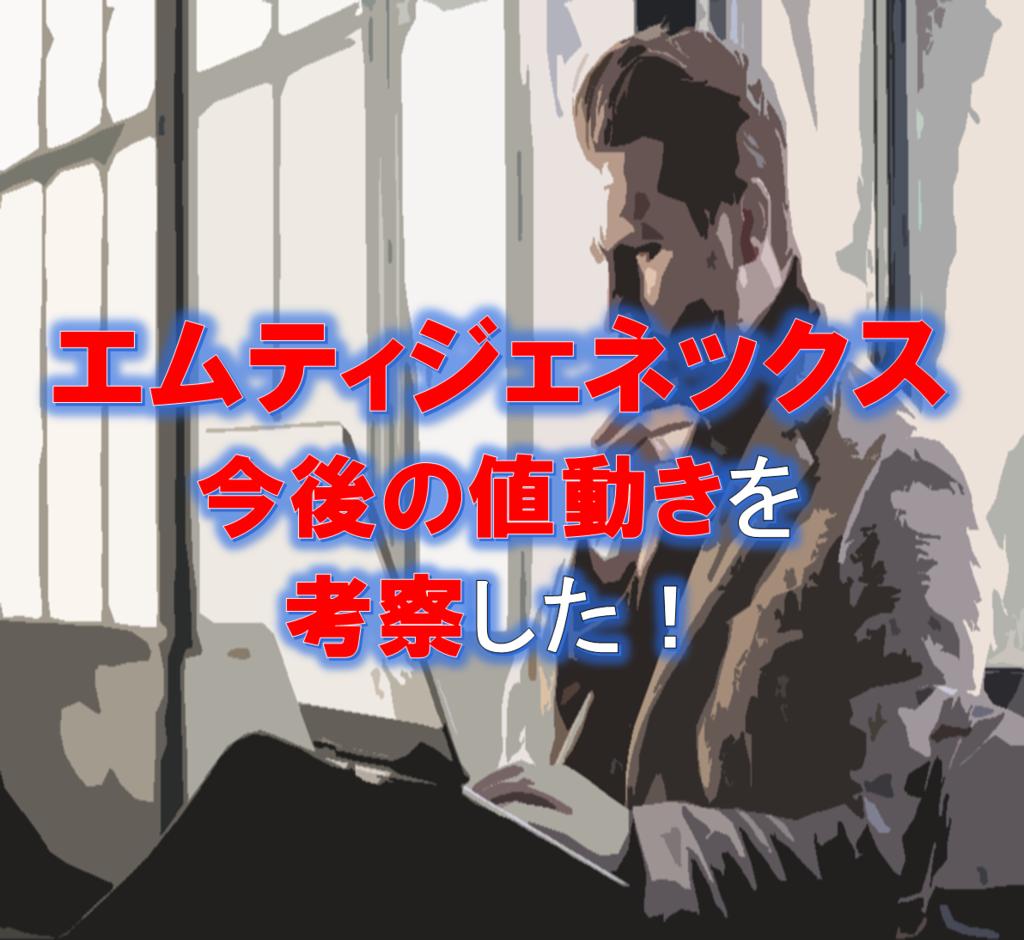 f:id:higedura:20181001221156p:plain