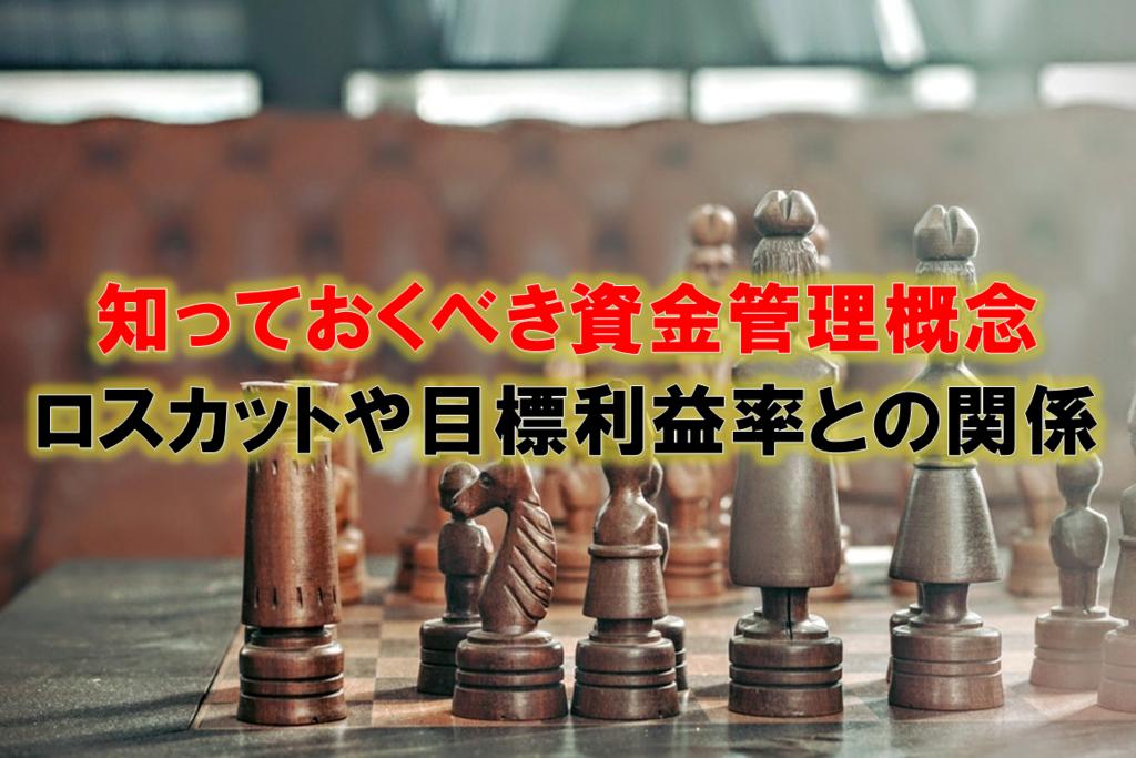 f:id:higedura:20181007215935p:plain