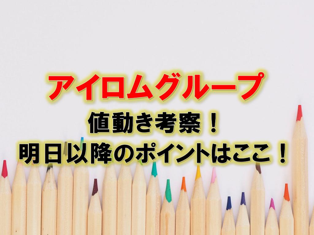 f:id:higedura:20181025160912p:plain