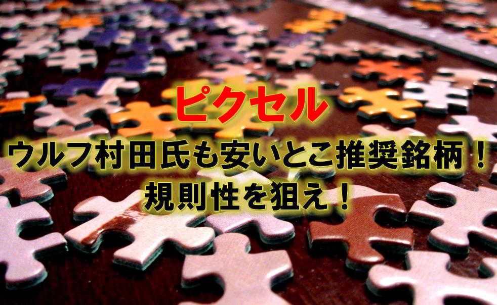 f:id:higedura:20181105161608p:plain