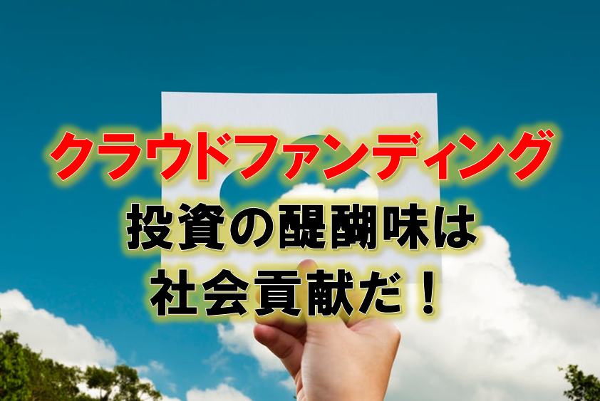 f:id:higedura:20181111235159p:plain