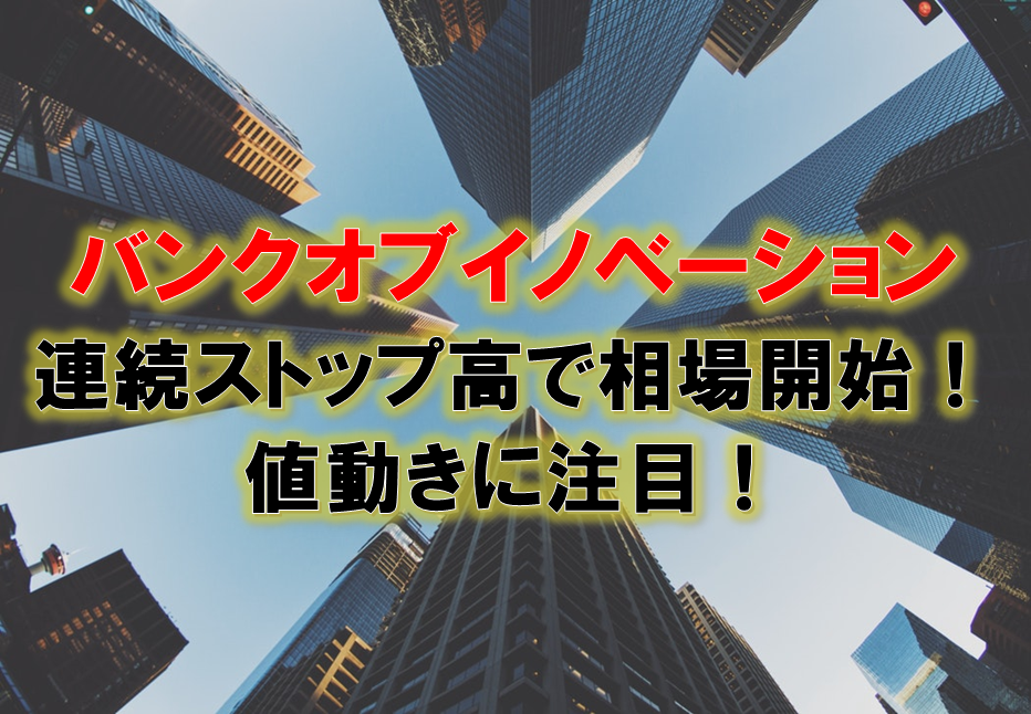 f:id:higedura:20181113154017p:plain