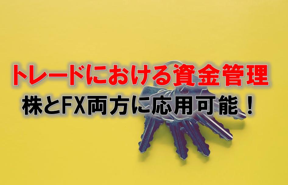 f:id:higedura:20181113190808p:plain