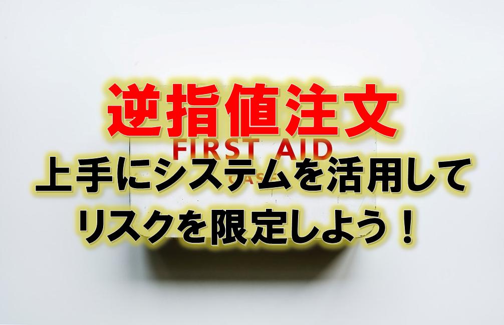 f:id:higedura:20181113214015p:plain