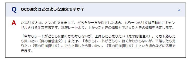 f:id:higedura:20181113231729p:plain