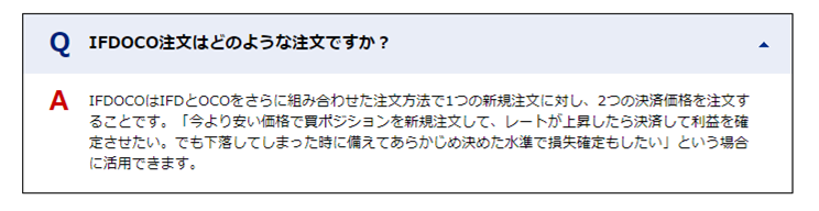 f:id:higedura:20181113232133p:plain