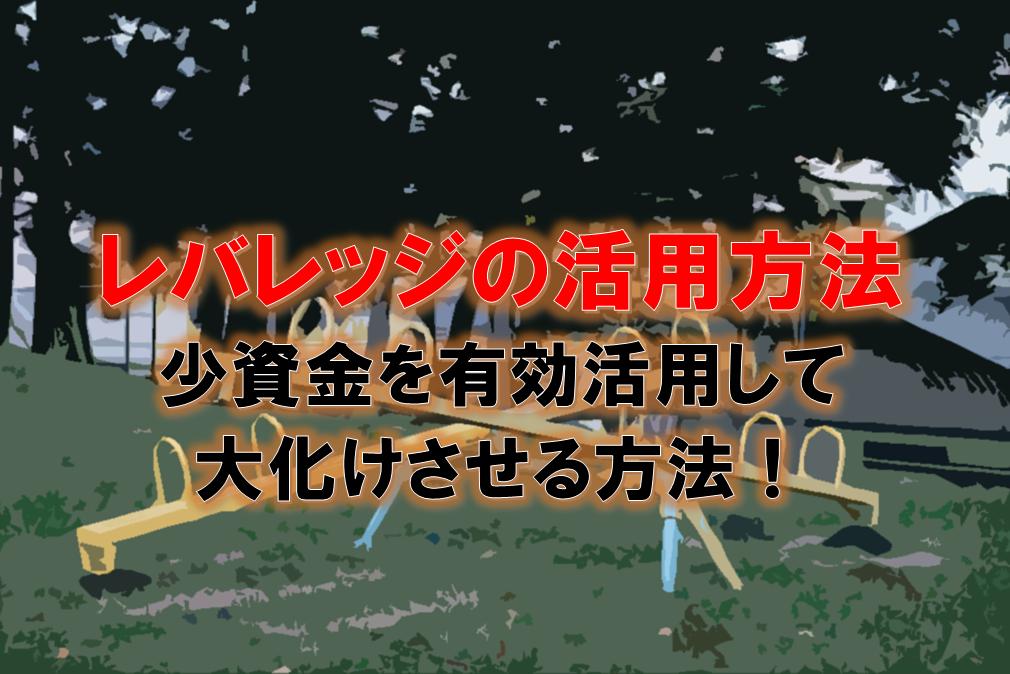 f:id:higedura:20181114193555p:plain