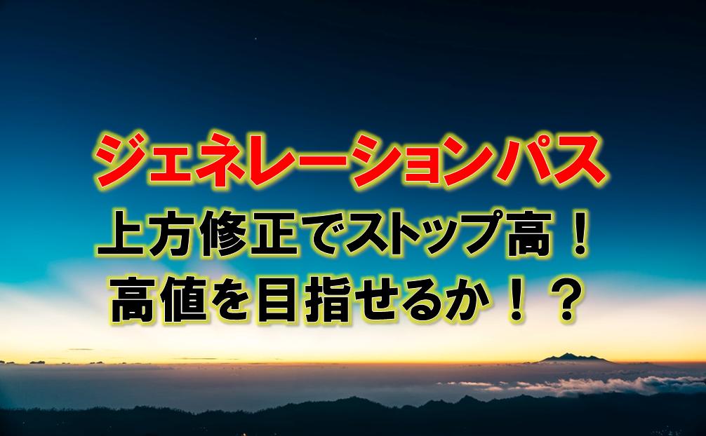 f:id:higedura:20181121190400p:plain