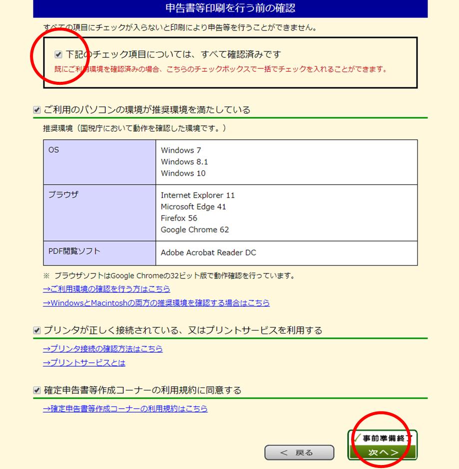 f:id:higedura:20181121215955p:plain