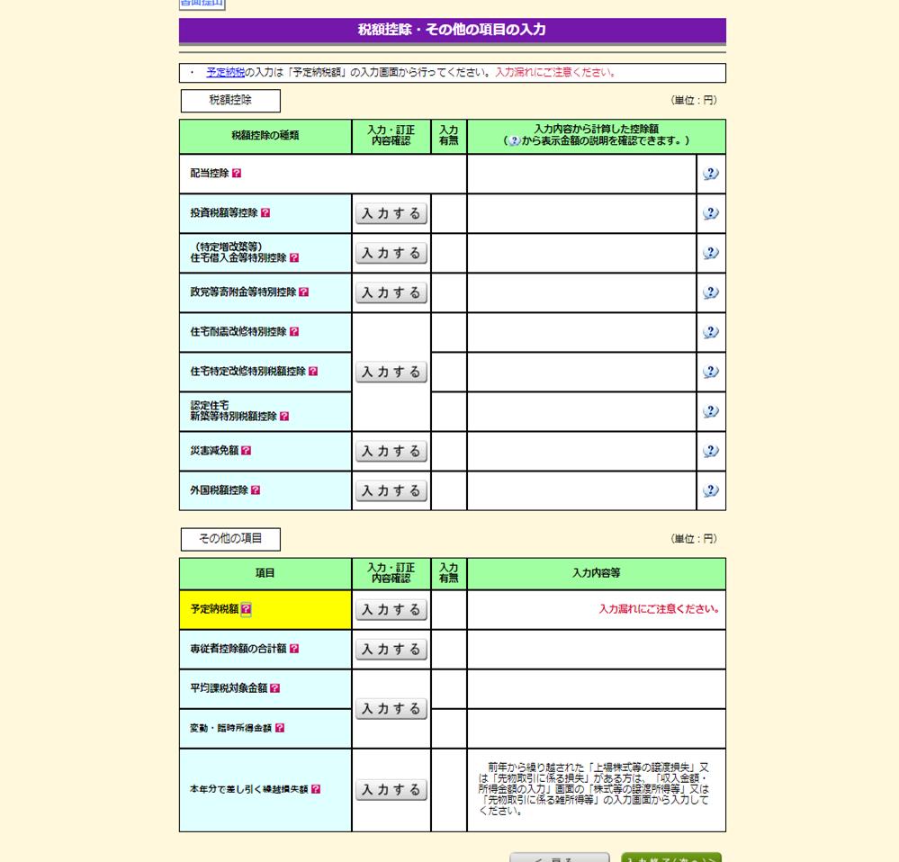 f:id:higedura:20181121222732p:plain