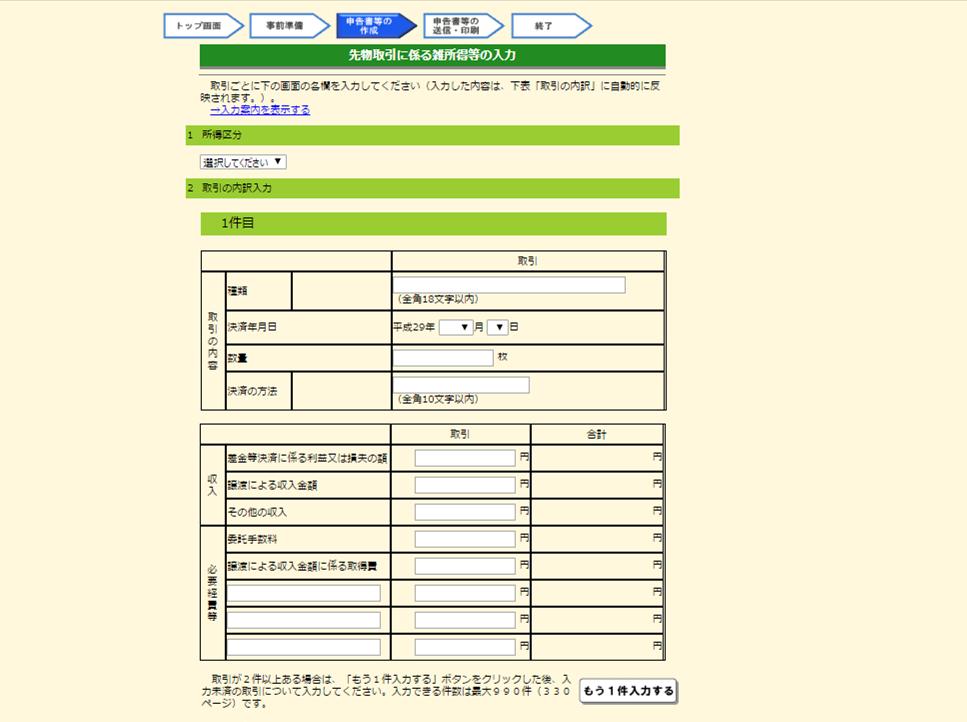 f:id:higedura:20181121223813p:plain