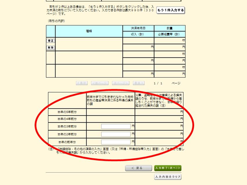 f:id:higedura:20181121224358p:plain