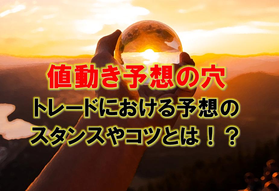 f:id:higedura:20181124211833p:plain