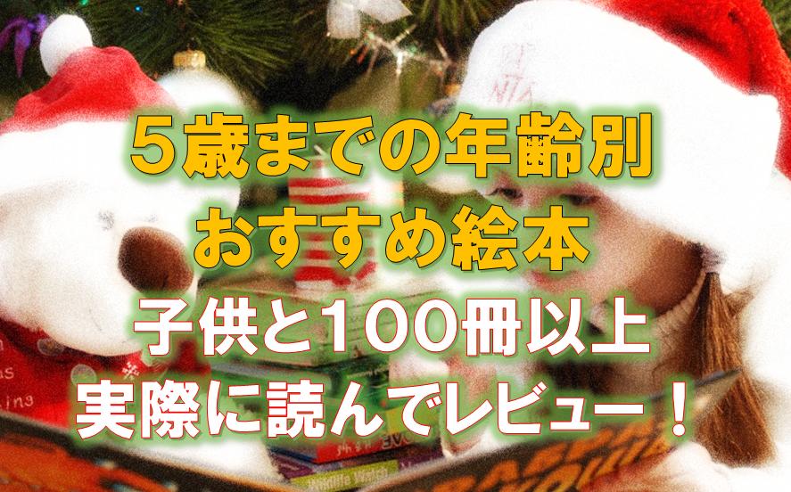 f:id:higedura:20181128185038p:plain