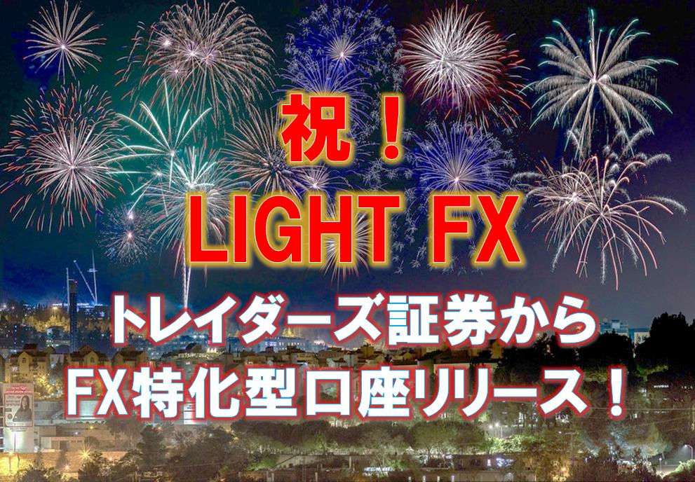 f:id:higedura:20181130215450p:plain