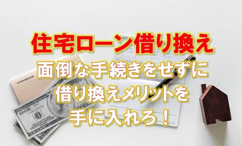 f:id:higedura:20181203213243p:plain