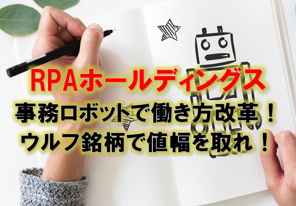 f:id:higedura:20181205163135p:plain