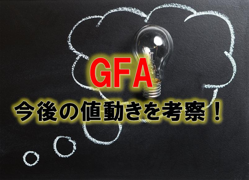 f:id:higedura:20181210160122p:plain