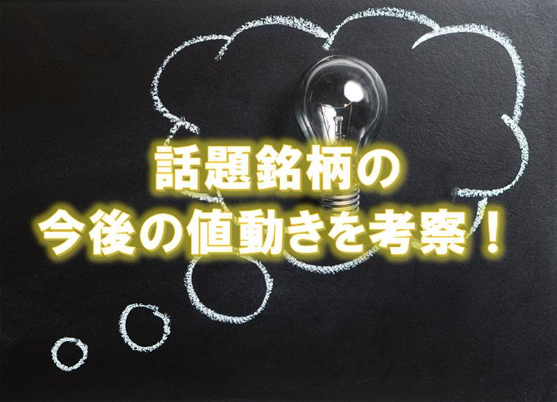 f:id:higedura:20181210162425p:plain