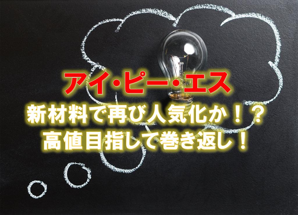 f:id:higedura:20181212161243p:plain