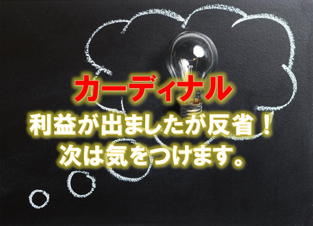 f:id:higedura:20181214172625p:plain