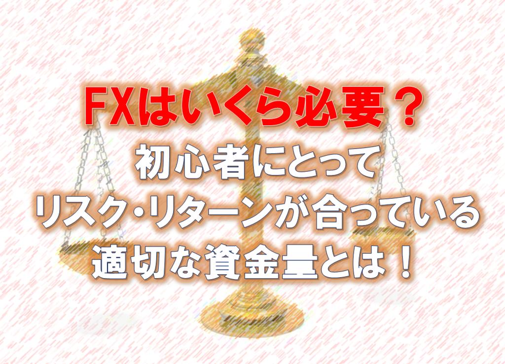 f:id:higedura:20181225221340p:plain