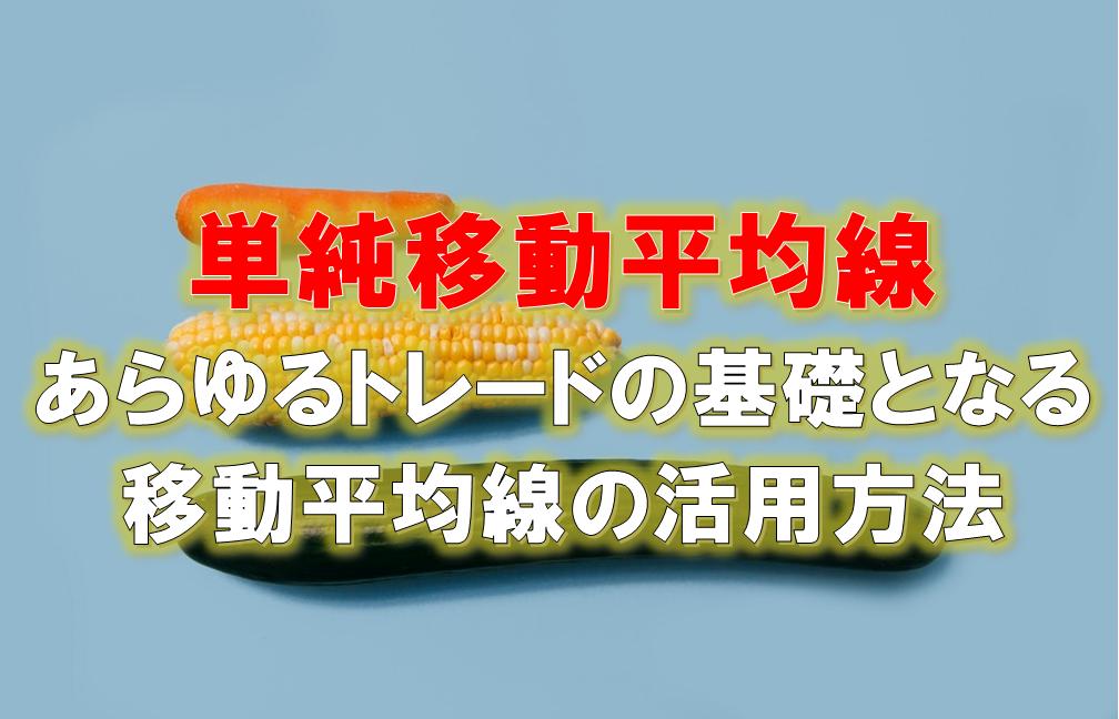f:id:higedura:20181226210358p:plain