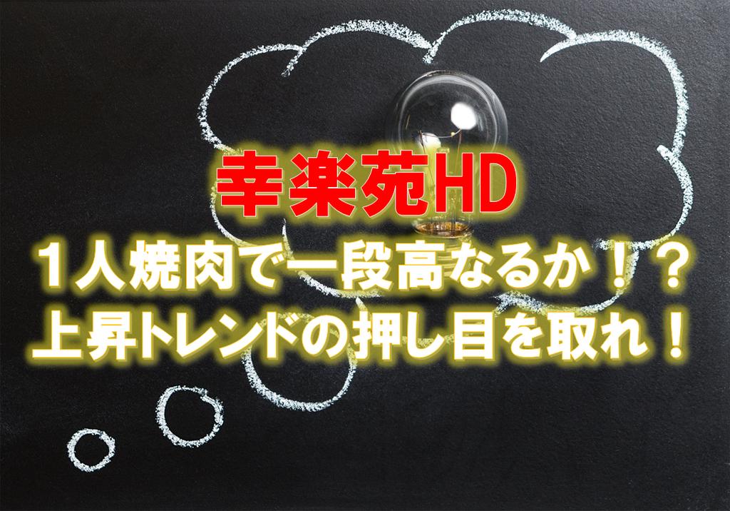 f:id:higedura:20181228171427p:plain