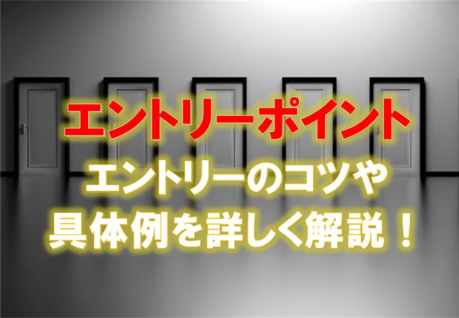 f:id:higedura:20181230000352p:plain