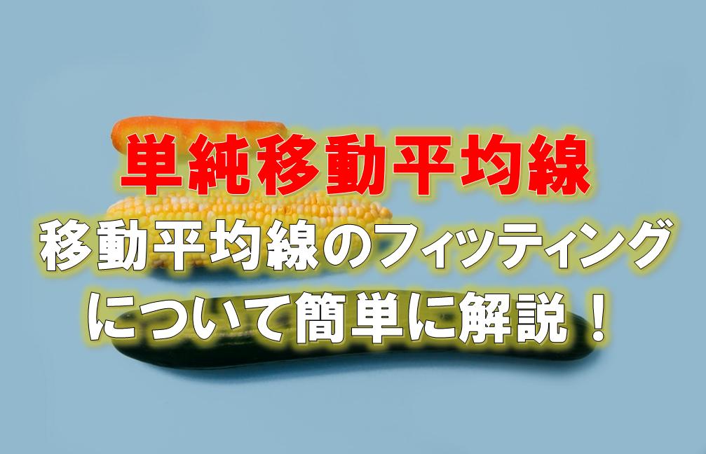 f:id:higedura:20181231141013p:plain